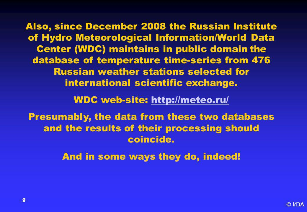 © ИЭА 9 Also, since December 2008 the Russian Institute of Hydro Meteorological Information/World Data Center (WDC) maintains in public domain the dat