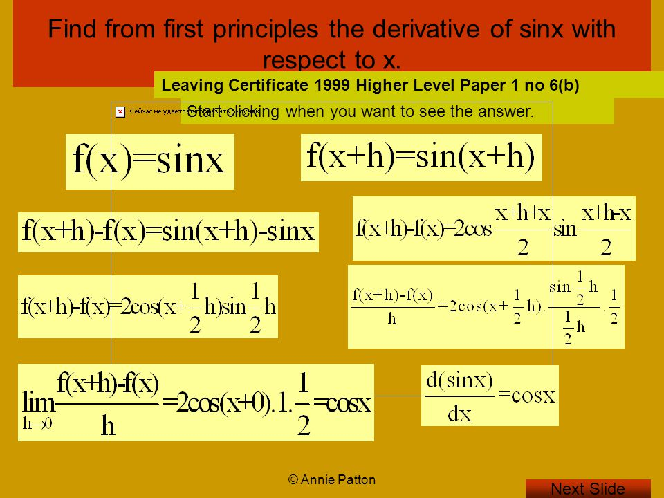 © Annie Patton Find from first principles the derivative of sinx with respect to x.
