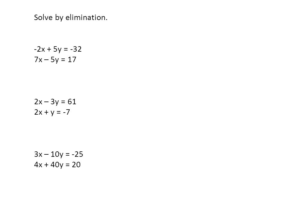 Solve by elimination.