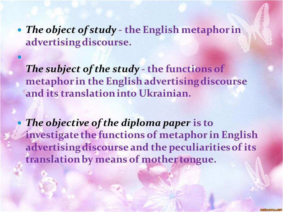 The object of study - the English metaphor in advertising discourse.
