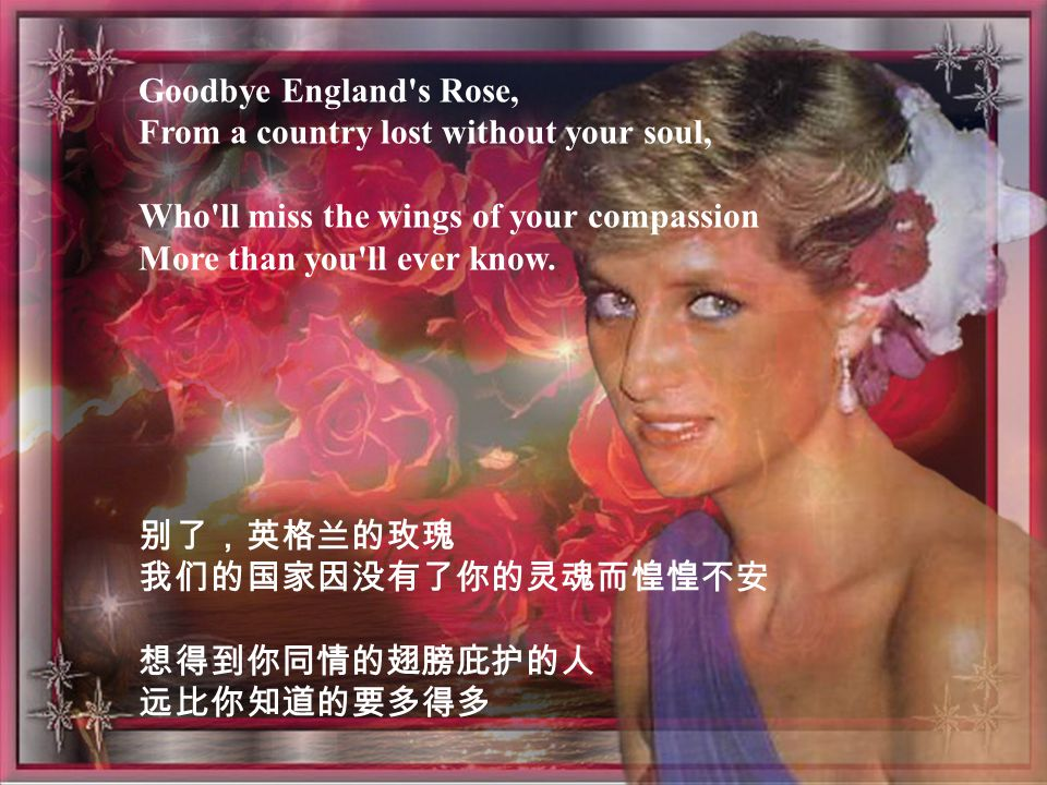 13 Goodbye England s rose May you ever grow in our hearts.