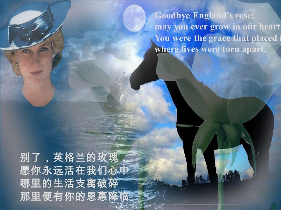 风中烛(英格兰的玫瑰) (歌词) 1 Music by Elton John Candle in the wind (England s rose)