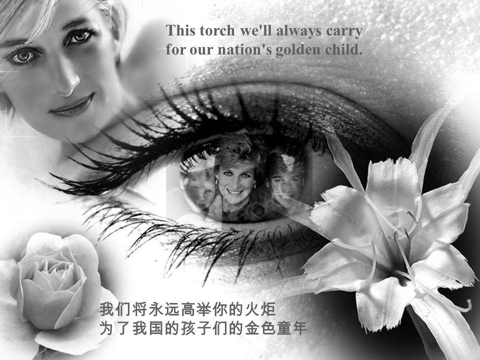 7 Loveliness we ve lost, these empty days without your smile. 我们失去了你可爱的容颜 这些没有你的笑容的日子是何等苍白.