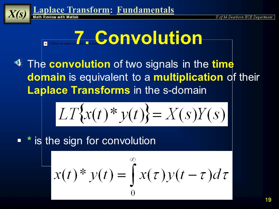Laplace Transform: X(s) Fundamentals 18 6. Multiplication by sin(  t) or cos(  t)  A time domain signal x(t) multiplied by a sine or cosine wave re