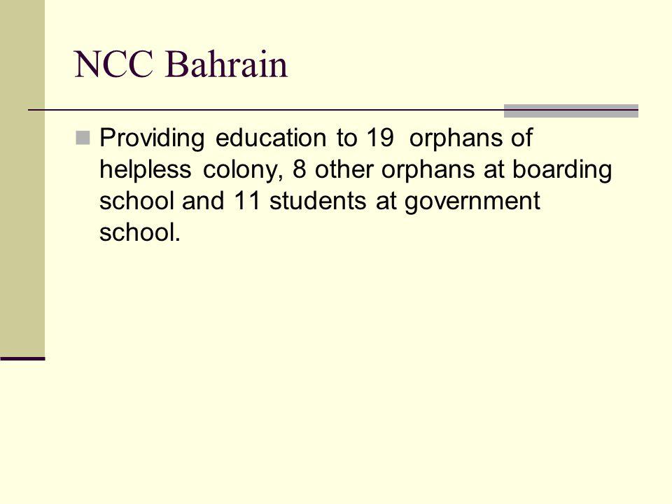 NCC Australia NRN Australia School Project: Shree Pasanog Chock Higher Secondary School, Tawel Dhadhing.
