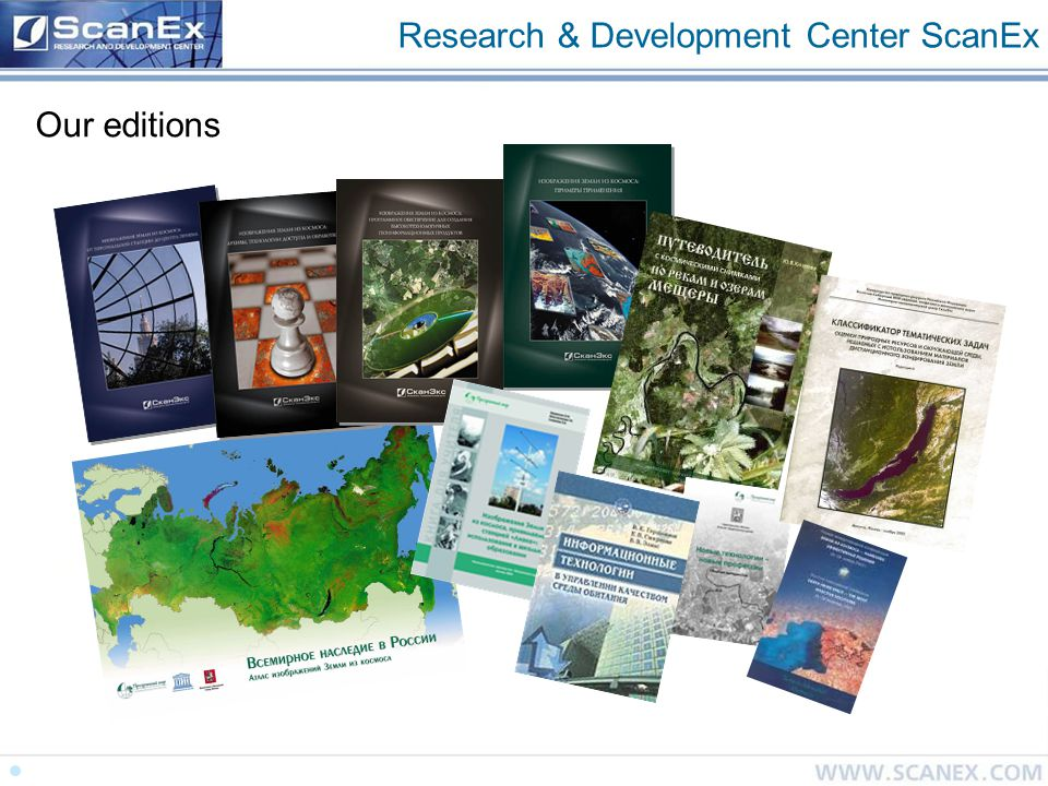 Research & Development Center ScanEx Our editions