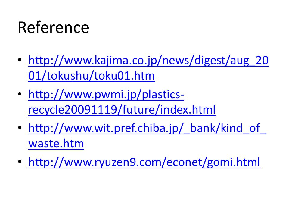 Reference http://www.kajima.co.jp/news/digest/aug_20 01/tokushu/toku01.htm http://www.kajima.co.jp/news/digest/aug_20 01/tokushu/toku01.htm http://www