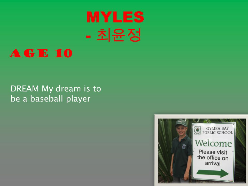 MYLES - 최윤정 AGE 10 DREAM My dream is to be a baseball player