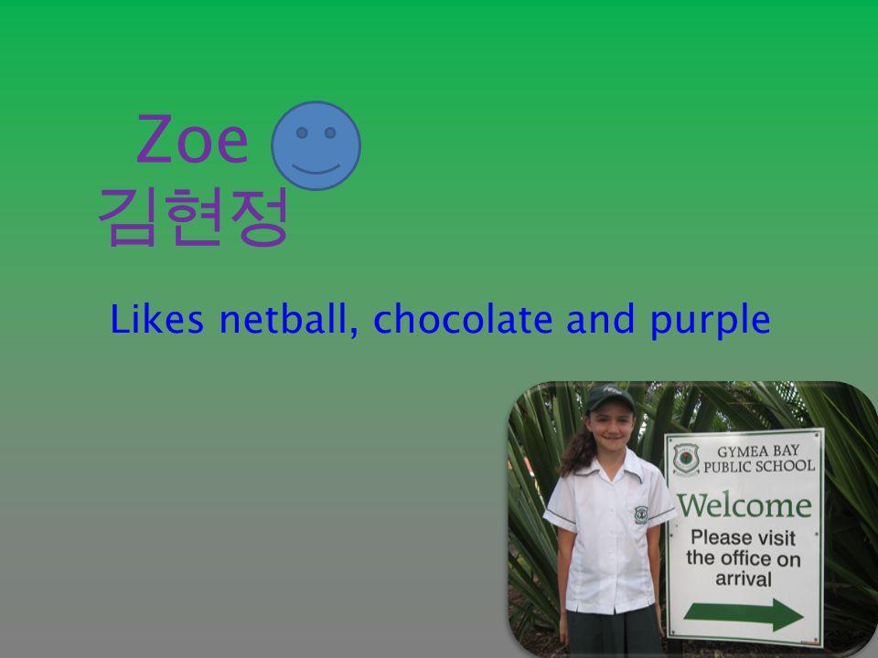 Zoe 김현정 Likes netball, chocolate and purple