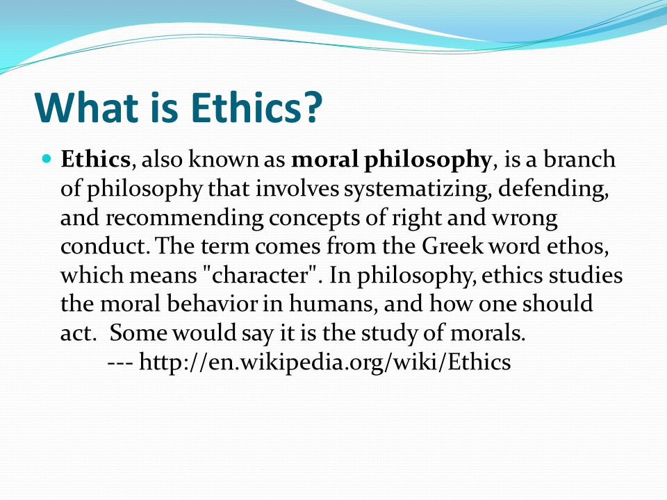How do You Determine Your Personal Ethics.