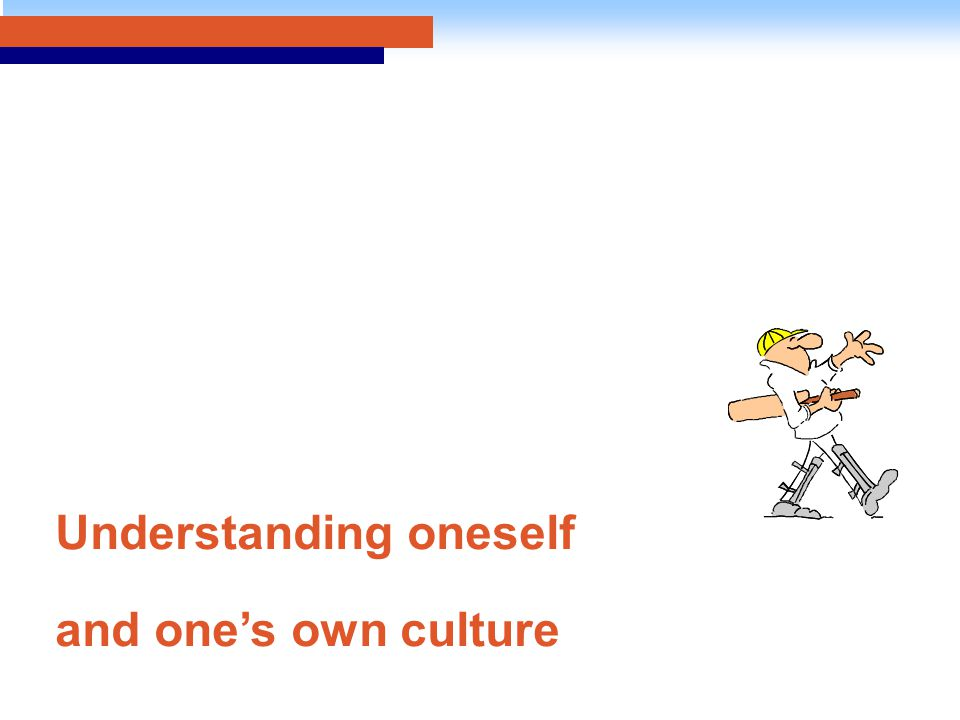 Understanding oneself and one's own culture