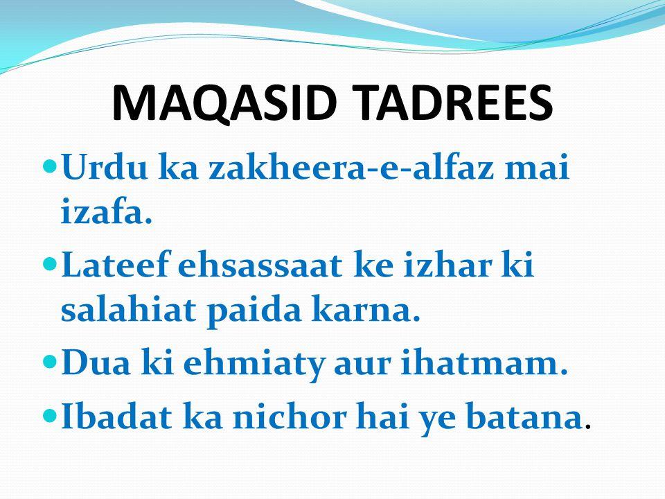 MAQASID TADREES Urdu ka zakheera-e-alfaz mai izafa.