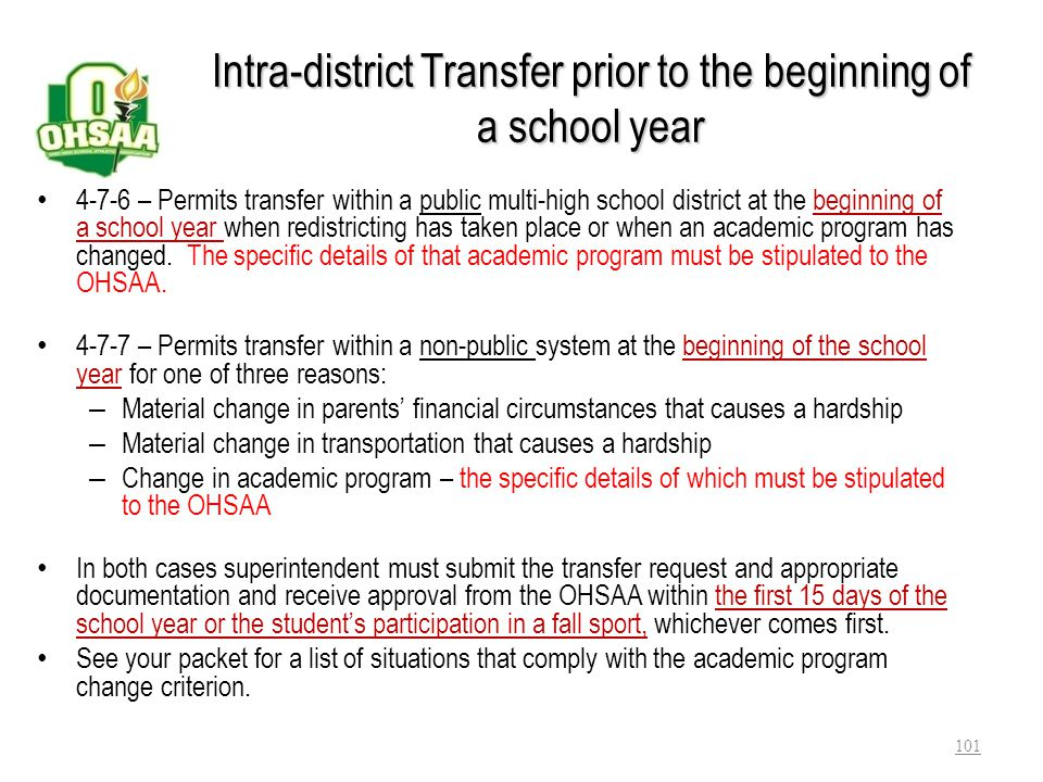 Bylaw 4-7-5 Allows transfer to take advantage of Ed. Choice voucher from one of the designated non-performing high schools Must be ruled eligible by O