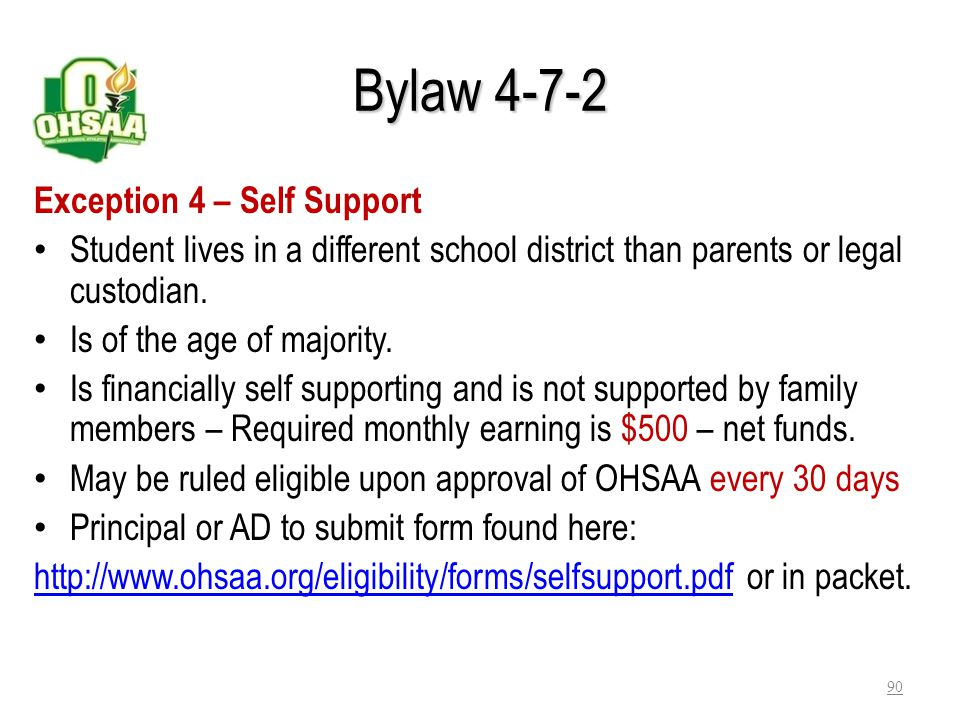 Bylaw 4-7-2 Exception 3 – School Closes or discontinues its high school program after grade nine = one-time transfer to any other high school. Also, a