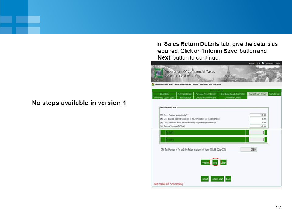 12 No steps available in version 1 In 'Sales Return Details' tab, give the details as required. Click on 'Interim Save' button and 'Next' button to co