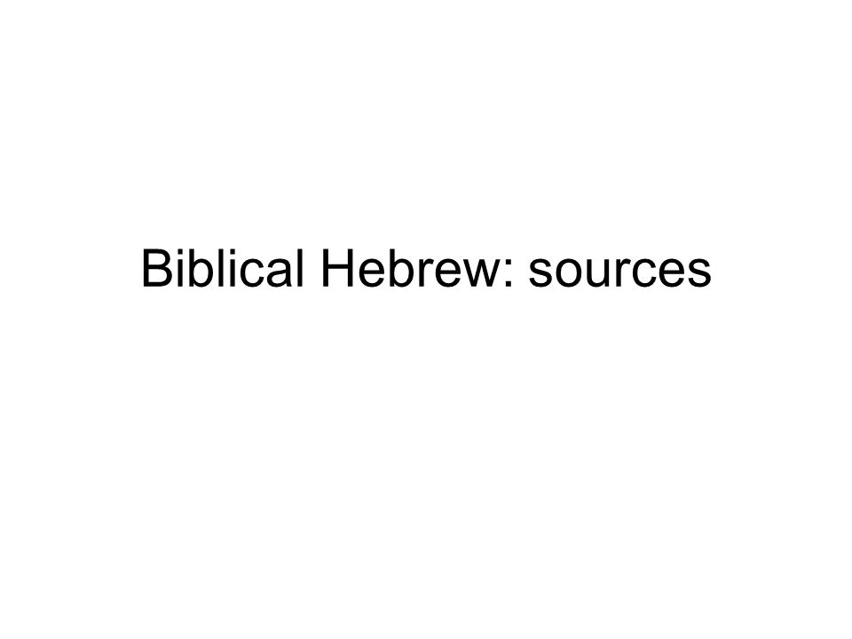 Biblical Hebrew: sources