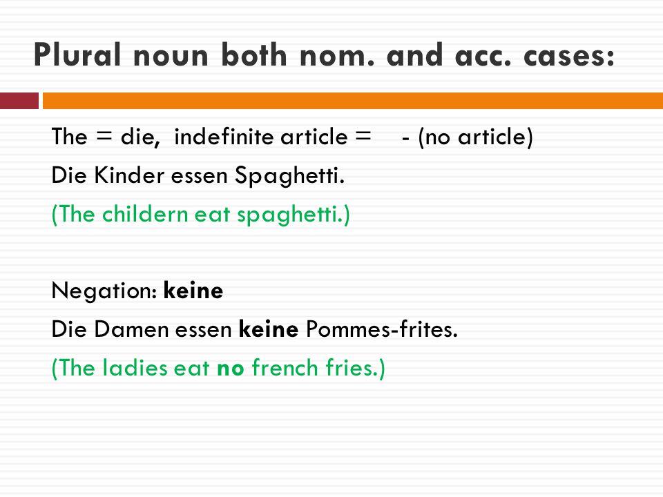 Plural noun both nom. and acc.
