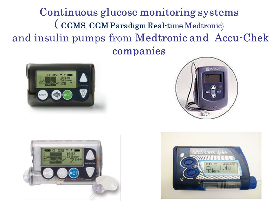Continuous glucose monitoring systems ( CGMS, CGM Paradigm Real-time Medtronic ) and insulin pumps from Medtronic and Accu-Chek companies