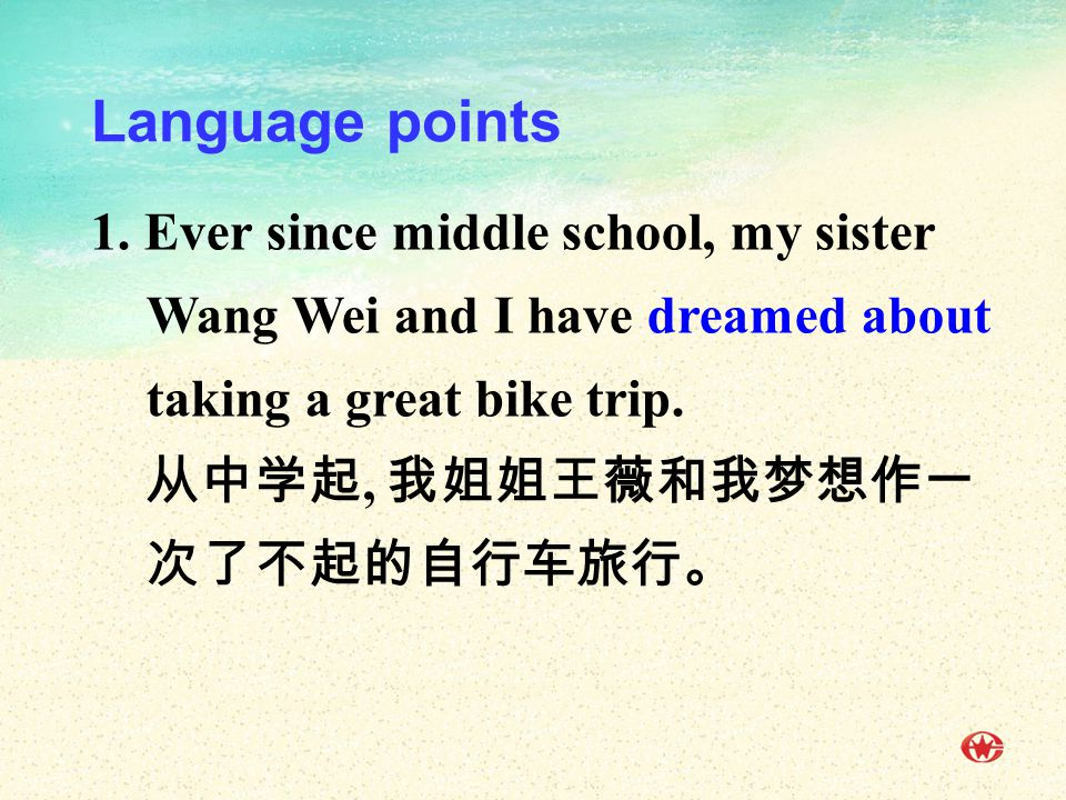 Language points 1.