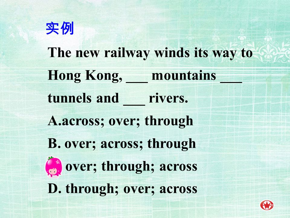 The new railway winds its way to Hong Kong, ___ mountains ___ tunnels and ___ rivers.