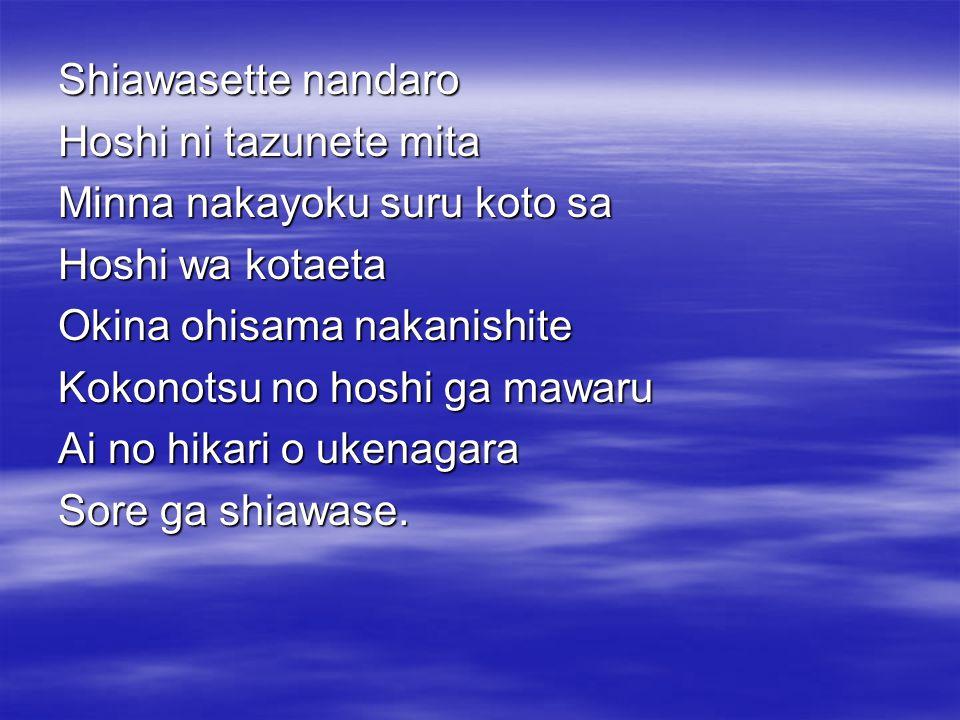 Shiawasette nandaro Hoshi ni tazunete mita Minna nakayoku suru koto sa Hoshi wa kotaeta Okina ohisama nakanishite Kokonotsu no hoshi ga mawaru Ai no hikari o ukenagara Sore ga shiawase.
