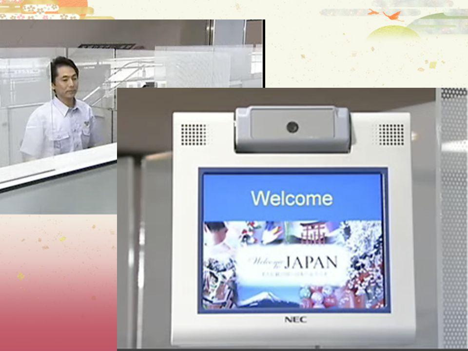 7 According to: http://nettv.gov- online.go.jp/prg/prg1431.html