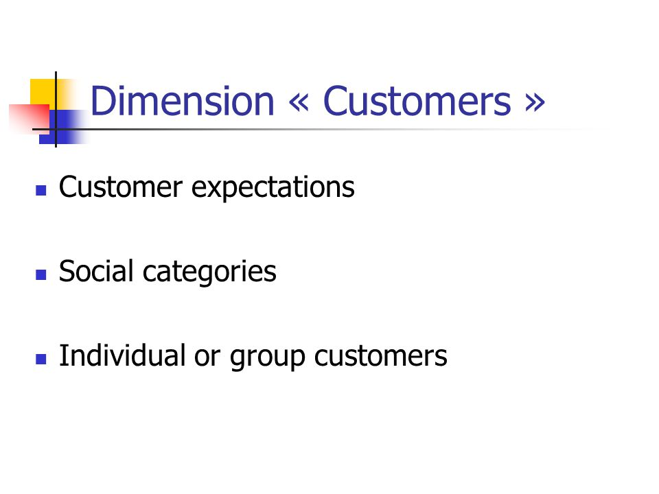 Dimension « Customers » Customer expectations Social categories Individual or group customers