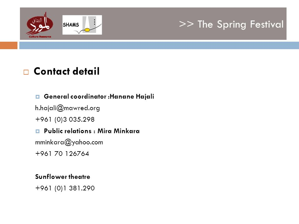 >> The Spring Festival Contact detail General coordinator :Hanane Hajali +961 (0) Public relations : Mira Minkara Sunflower theatre +961 (0)