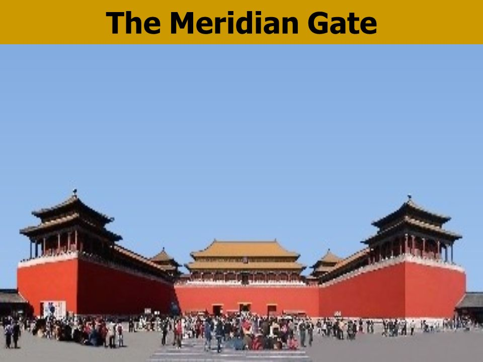 The Meridian Gate