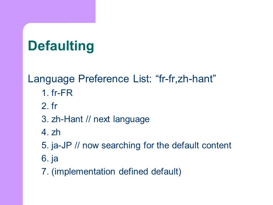 Defaulting Language Preference List: fr-fr,zh-hant 1.