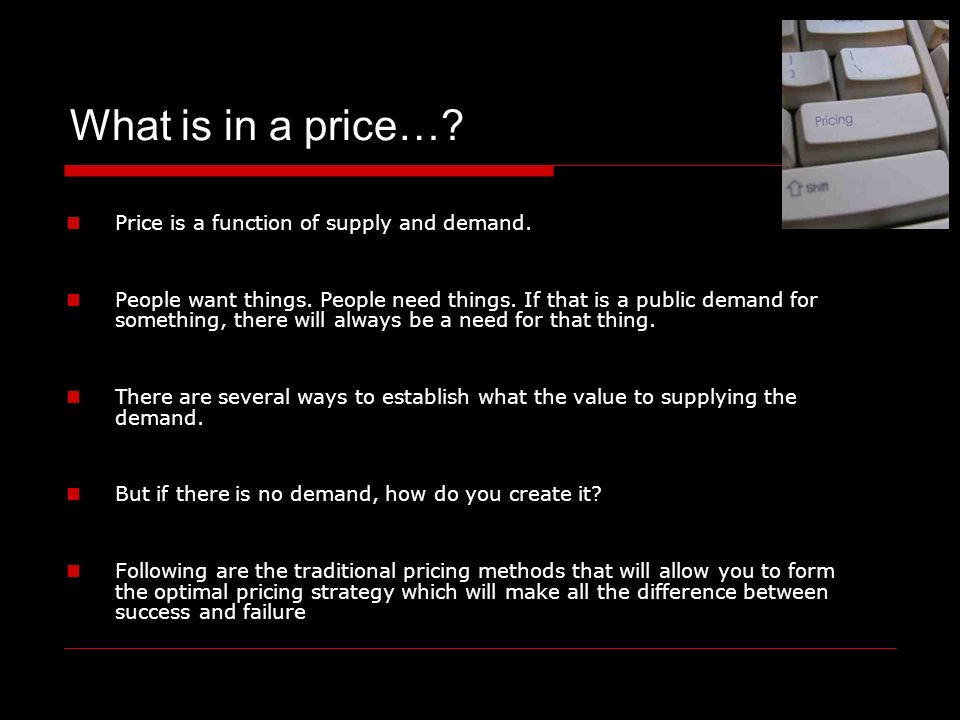What is price Price is a function of supply and demand.