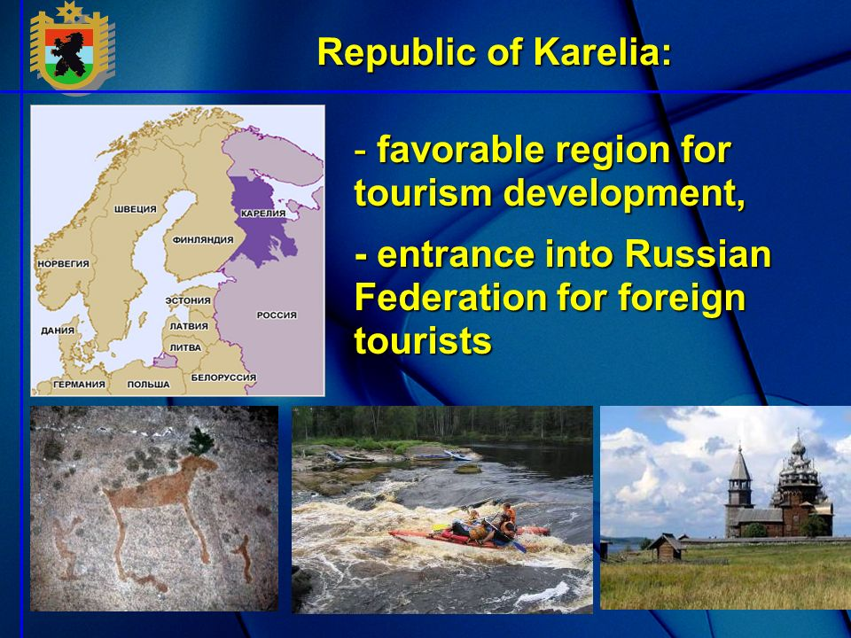 - favorable region for tourism development, - entrance into Russian Federation for foreign tourists Republic of Karelia: