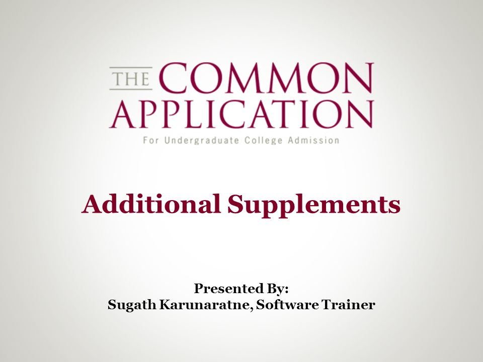 Additional Supplements Presented By: Sugath Karunaratne, Software Trainer