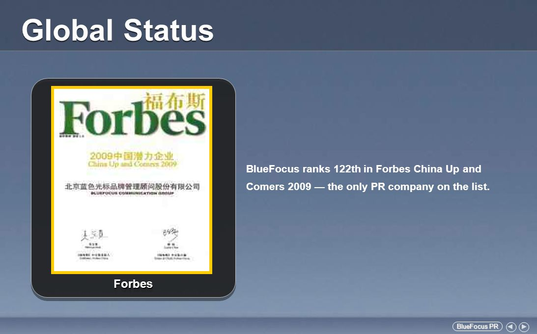BlueFocus PR BlueFocus PR Global Status BlueFocus ranks 122th in Forbes China Up and Comers 2009 the only PR company on the list.