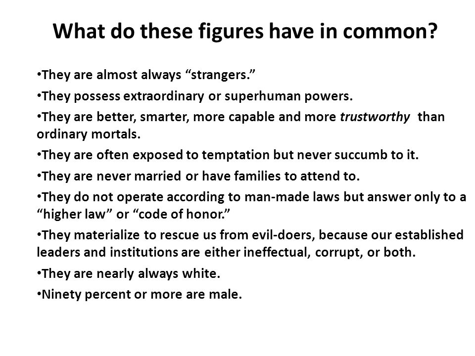 What do these figures have in common. They are almost always strangers.