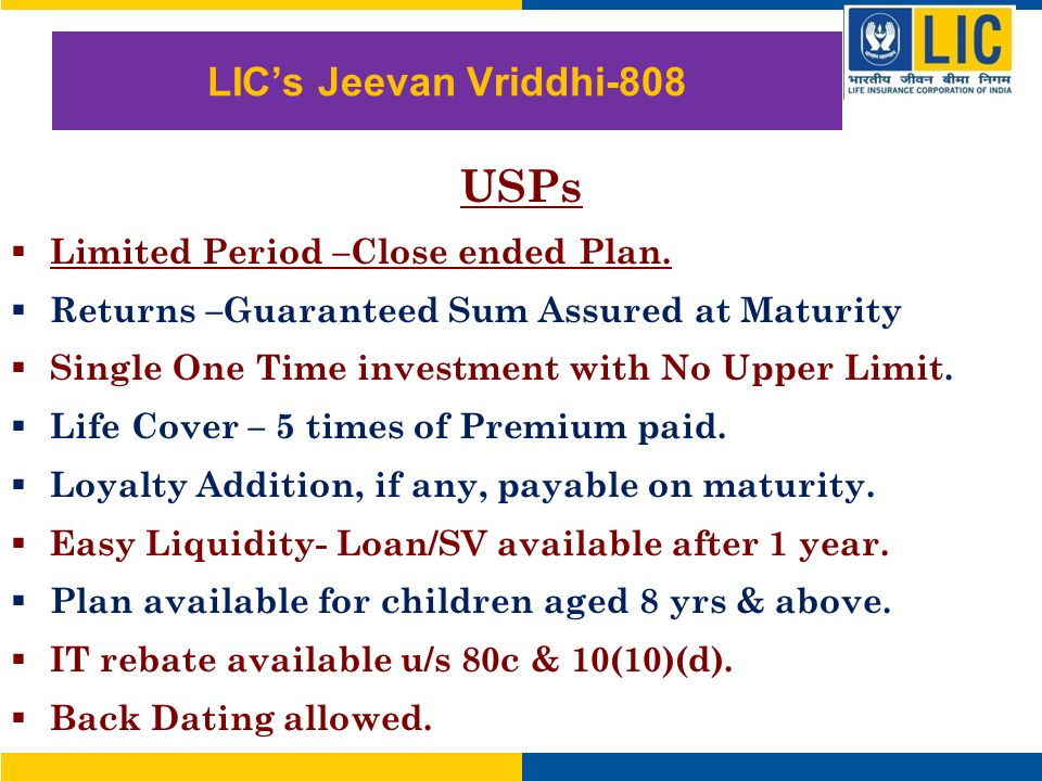 USPs Limited Period –Close ended Plan.