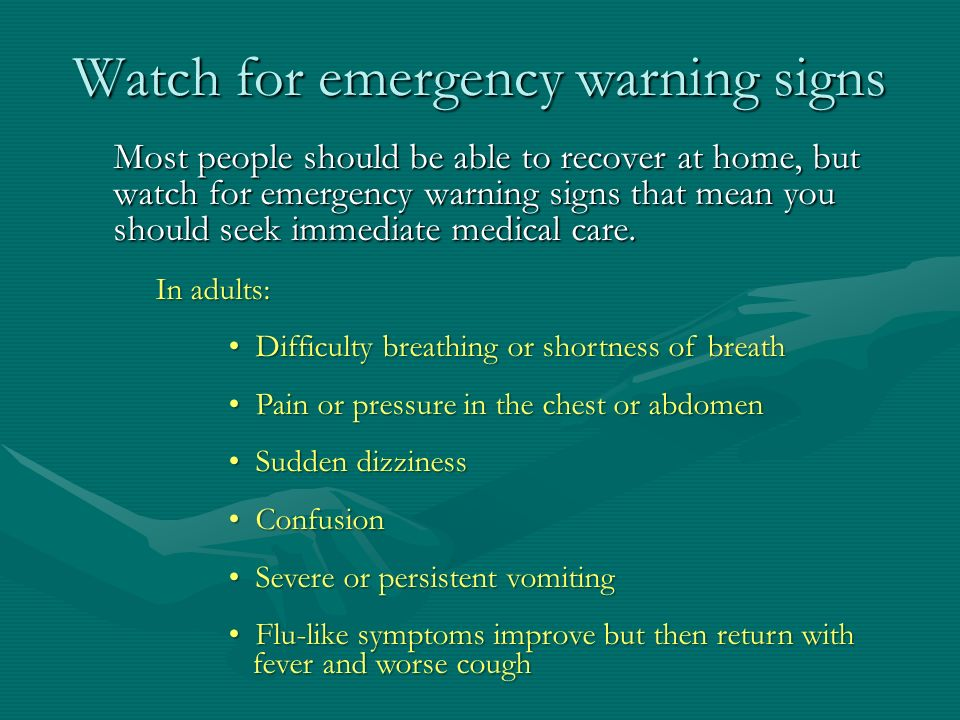 Watch for emergency warning signs Most people should be able to recover at home, but watch for emergency warning signs that mean you should seek immediate medical care.