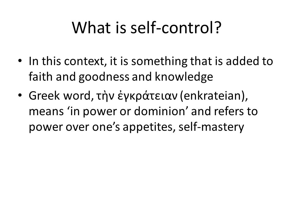 What is self-control.