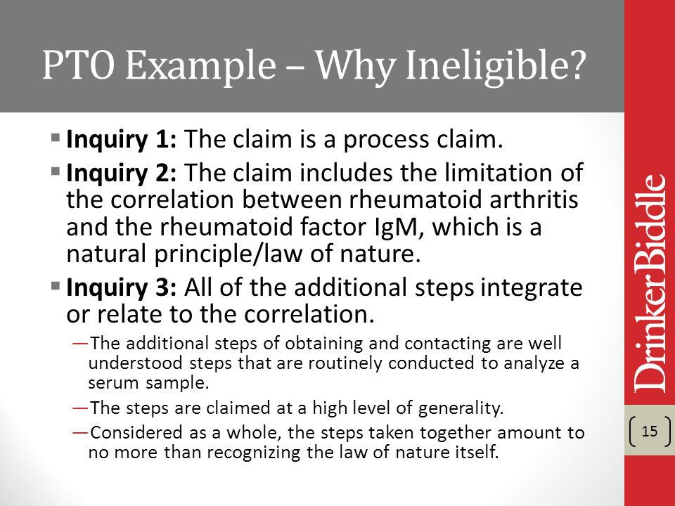 PTO Example – Why Ineligible. Inquiry 1: The claim is a process claim.
