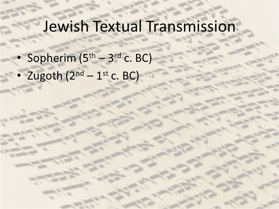 Jewish Textual Transmission Sopherim (5 th – 3 rd c. BC) Zugoth (2 nd – 1 st c. BC)