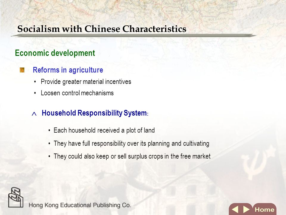 Dengs thoughts and vision He was a pragmatist He thought that Socialist construction in China must have Chinese characteristics He followed Zhou Enlais idea of Four Modernizations agriculture, industry, science and technology, and defence He carried out Reform and Openness Policy a dual policy of economic reforms and opening up the country to the outside world At the same time, the socialist principle of distribution should be maintained