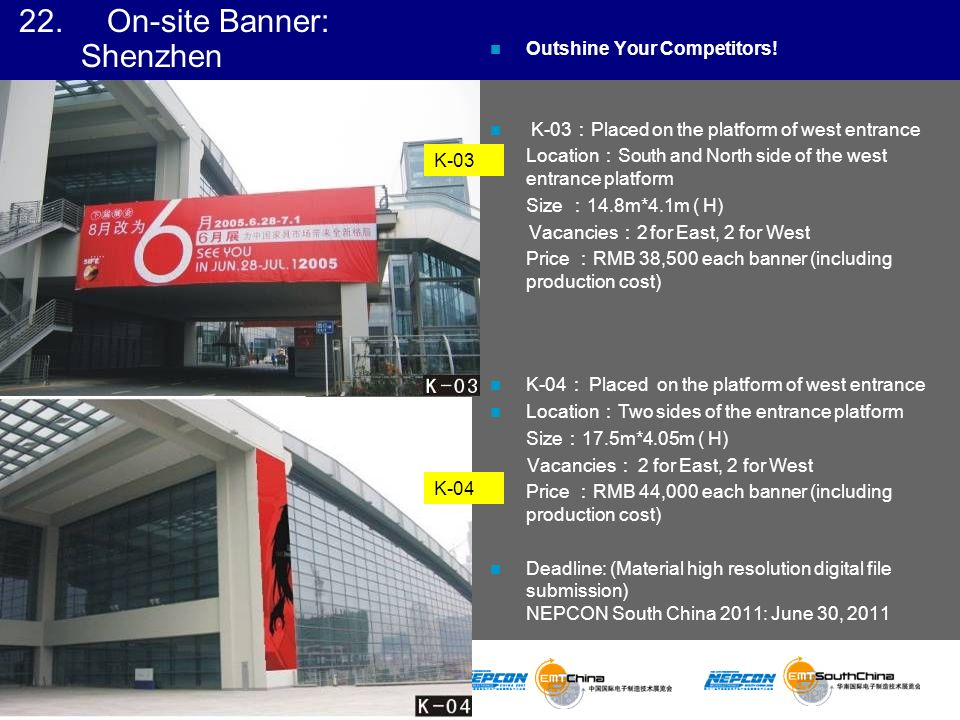 22. On-site Banner: Shenzhen Outshine Your Competitors.