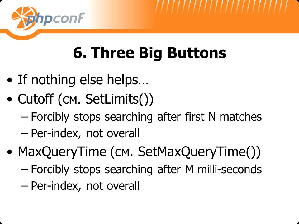 6. Three Big Buttons If nothing else helps… Cutoff (см.