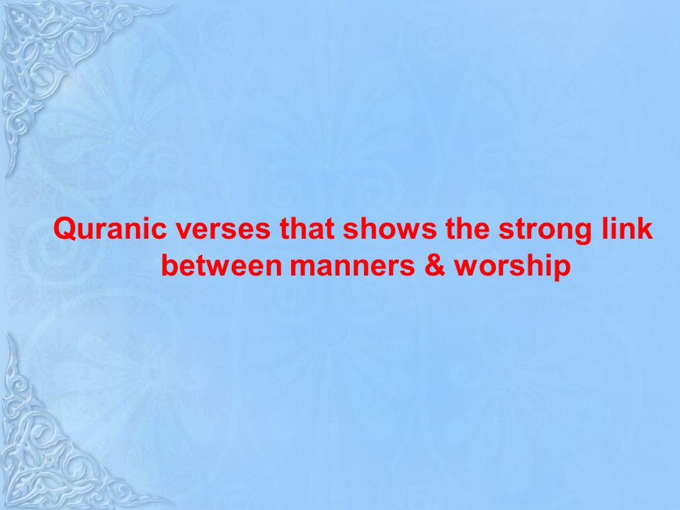 Quranic verses that shows the strong link between manners & worship
