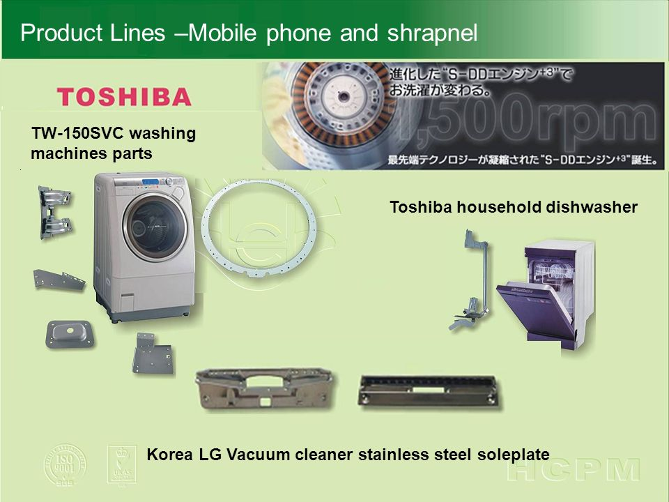 Product Lines –Mobile phone and shrapnel TW-150SVC washing machines parts Toshiba household dishwasher Korea LG Vacuum cleaner stainless steel soleplate
