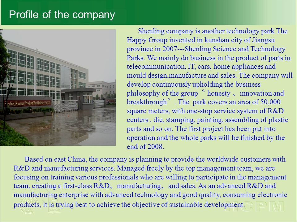 Profile of the company Shenling company is another technology park The Happy Group invented in kunshan city of Jiangsu province in Shenling Science and Technology Parks.