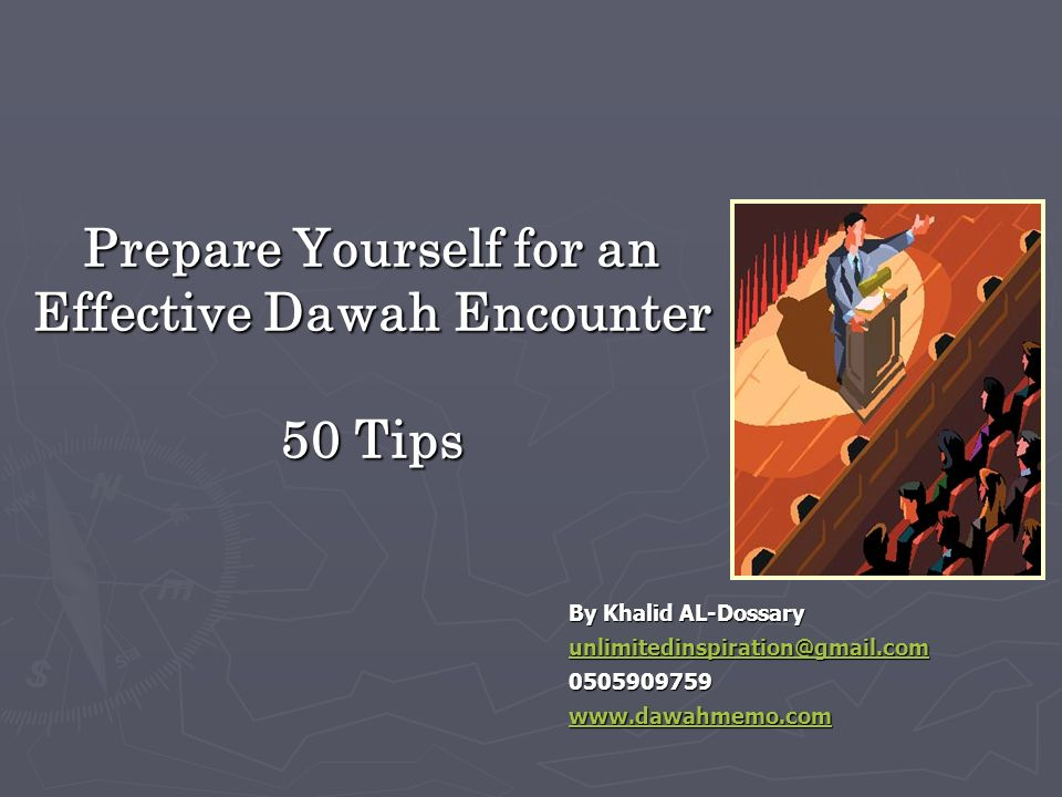 Prepare Yourself for an Effective Dawah Encounter 50 Tips By Khalid AL-Dossary