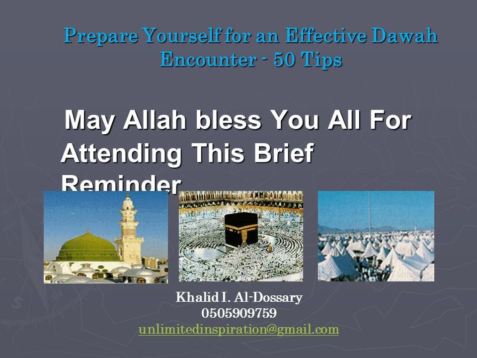 Prepare Yourself for an Effective Dawah Encounter - 50 Tips May Allah bless You All For Attending This Brief Reminder May Allah bless You All For Attending This Brief Reminder Khalid I.