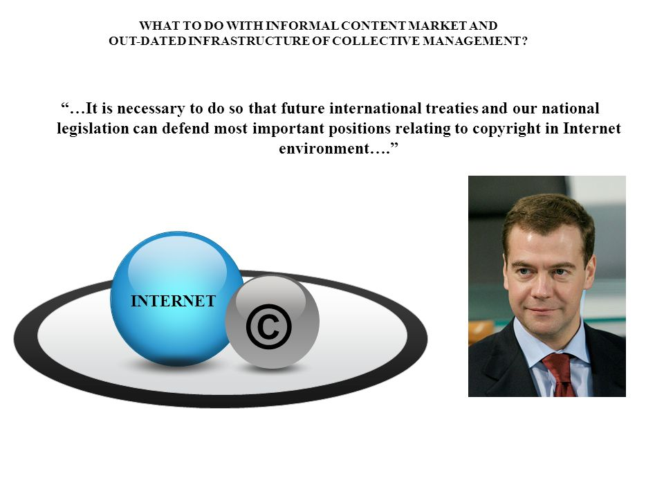 38 …It is necessary to do so that future international treaties and our national legislation can defend most important positions relating to copyright in Internet environment….
