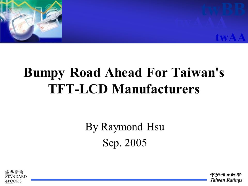 twAAA twBB twAA Bumpy Road Ahead For Taiwan s TFT-LCD Manufacturers By Raymond Hsu Sep. 2005
